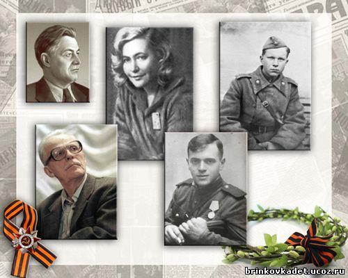 Военные писатели и поэты